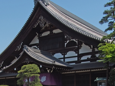 The Koshakudai Building Contains The Kitchen