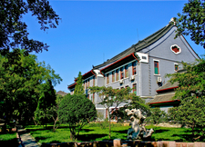 Historical Building On The Baotuquan Campus