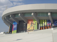 Peace And Friendship Stadium