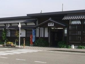 Senzaki Station
