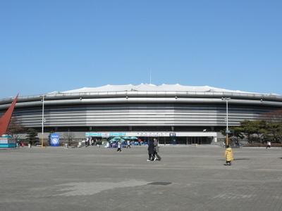Olympic Gymnastics Arena