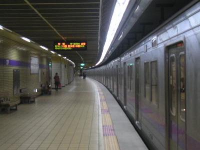Gwangnaru Station