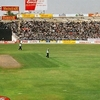 Sharjah Cricket Association Stadium