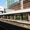 Sha Tin MTR Station