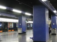 Shau Kei Wan Station
