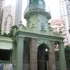 Jamia Mosque Shelley Street