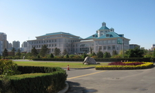 Shenyang University's Iconic Library