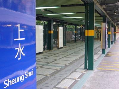 Sheung Shui Station Platform New