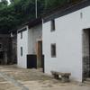 Sheung Yiu Folk Museum Courtyard