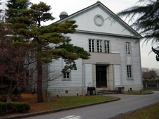 Hikone Campus