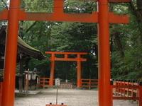 Santuario Kamo