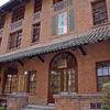 Shiyou Hall
