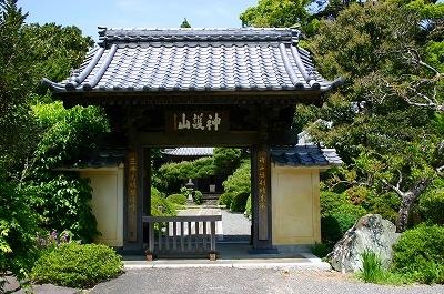 Shōgen Ji