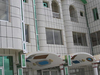 Shopping Mall In  Hargeisa