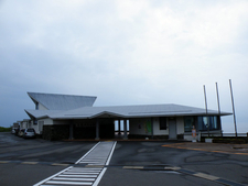 Exterior Of The Museum