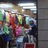 Shops At Le Loi Street