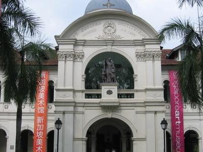 Former Saint Joseph Institution