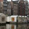 Stalls Of The Bloemenmarkt Floating In The Singel