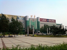 Siping Railway Station