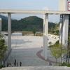 Sichuan International Studies University
