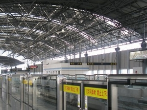 Songjiang University Town Station