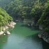 Sosui Gorge Near Maruyama Dam