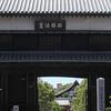 Sōfuku-ji