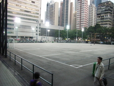 Inside Of Southorn Playground