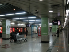South Shaanxi Road Station