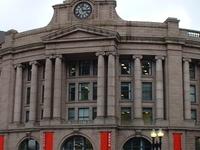 South Station