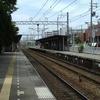 Sozenji Station Kyoto Line