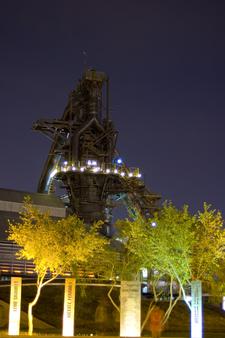 Steel Structure Fundidora Park