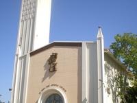 St. Paul de la Iglesia Apóstol y Escuela
