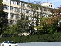 Studholme Colégio