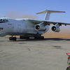 Nyala Airport