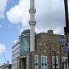 Suleymaniye Mosque London