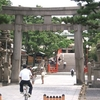 Proper Entrance To Sumiyoshi Taisha