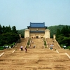 Sun Yatse Mausoleum