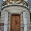 Swami Vivekananda Ancestral House Cultural Centre Door Kolkata