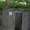 Entrance Structure