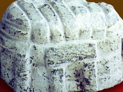 Ta Hagrat Temple Sculpture