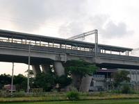 Tai-an Station