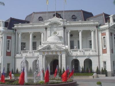 Taichung  City  Hall