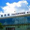 Taichung Airport