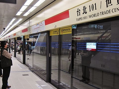 Taipei 101 / World Trade Center Station