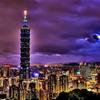 Experience Taiwan - Taipei and Yushan Trek 5 Days