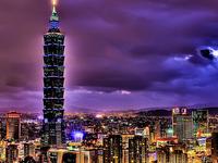 Experimente Taiwan - Taipei y Trek 5 Días Yushan