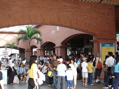 Taipei Metro Tamsui Station