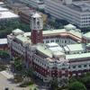 Taipei Presidential Office Building