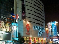 Sogo Department Store